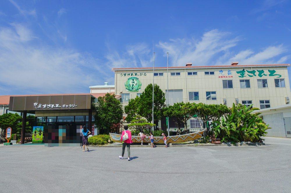 沖繩親旅行│沖繩泡盛酒廠比嘉酒造。跟著導遊玩沖繩兜兜風(第一天)