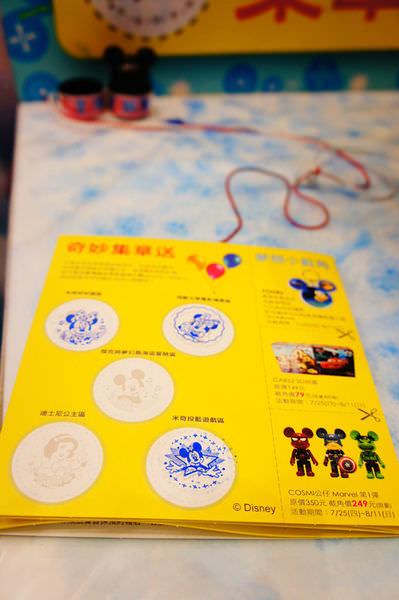 DSC08035_副本.jpg